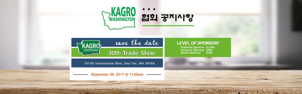 KAGROWA NOTICE! – 30th Trade Show