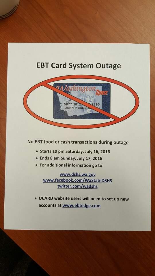 EBT 사용 중단