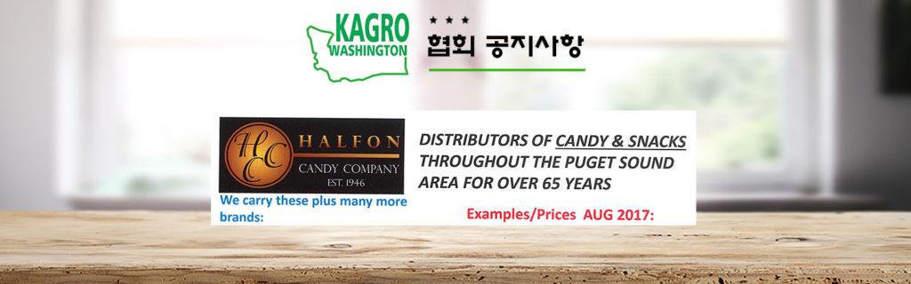 HALFON CAND COMPANY – 30th Trade Show