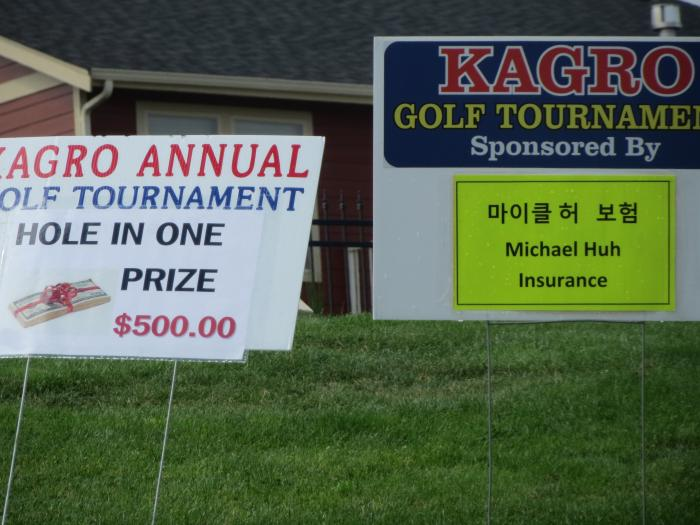 2013-Fall Golf Tournament