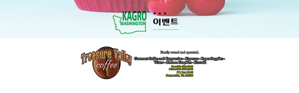 Treasure Valley Coffee KAGRO Promotions