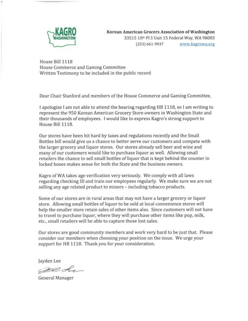 그로서리 협회차원 지지서한 올림피아 주 상원 법사위에 제출했습니다.