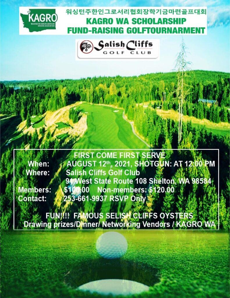 워싱턴주 그로서리 협회 – 장학기금 마련 골프대회
